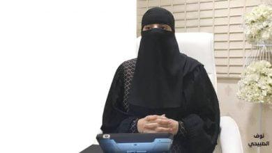 صورة نوف الصبيحي ..مصممة أزياء سعودية فقدت جزء من بصرها..وباصرارها حققت أمانيها.