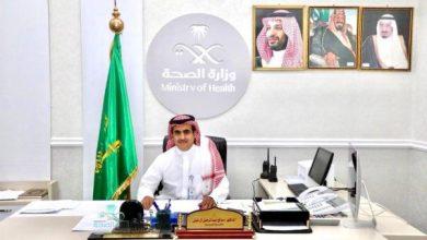صورة أ .د. صالح عبد الرحمن الخبتي الغامدي.  المشرف العام بمستشفى الملك عبدالله ببيشة