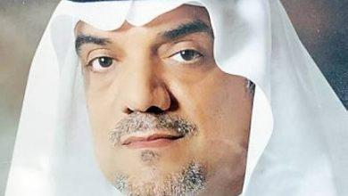 صورة أ.منصور الغامدي.إلى المرتبة الثانية عشرة بمكتب وزير الإعلام