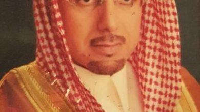 صورة سعادة الأستاذ.نجم بن خلف علي الحمراني.وزير مفوض بوزارة الخارجية