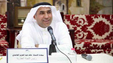 صورة خالد بن عبد العزيز الغامدي.رئيس اللجنة العقارية بغرفة جدة.تعريف بضريبة القيمة المضافة عقاريا.