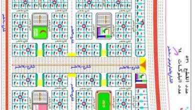 صورة أراضي بجدة جوار المطار الجديد..دفعة 20 ألف وقسط ألف ريال.التفاصيل هنا.