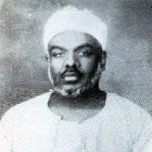 نتيجة بحث الصور عن الشيخ سعيد محمد نور