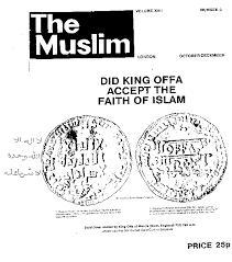 نتيجة بحث الصور عن رسالة ملك بريطانيا الى خليفة المسلمين في الاندلس