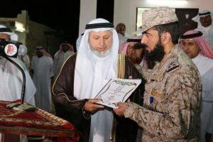صورة سعادة العميد.عبدالرحمن بن أحمد الغامدي مدير إدارة المنطقة الجنوبية بوزاة الدفاع