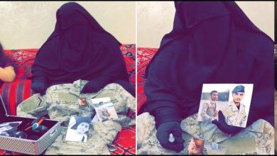 صورة أم سعوديه (زهرانية) قدمت أولادها الثلاثة فداء للوطن ، القصه كامله ترويها الأم.