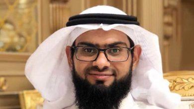 صورة د.محمد سعيد عبد الله الغامدي.رئيس قسم العلاج الطبيعي بكلية العلوم التطبيقية جامعة أم القرى