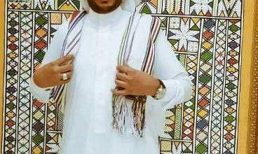 صورة أ.وحيد محمد الغامدي.كاتب صدر له كتابان.