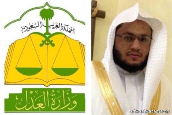 الشيخ الغامدي رئيساً لمحكمة حداد بني مالك » أضواء الوطن