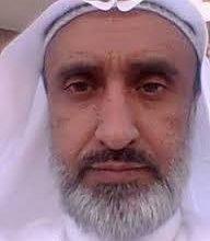 صورة د.عبد الله سعيد آل سافر الغامدي.أستاذ التاريخ والحضارة الاسلامية بـ أم القرى ومؤلف لعدة كتب