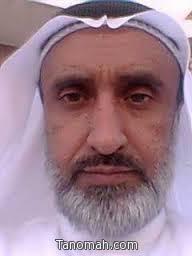 نتيجة بحث الصور عن د.عبد الله سعيد آل سافر الغامدي