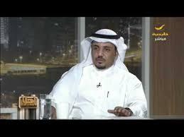 نتيجة بحث الصور عن قصة أقرب للخيال لمواطن سعودي