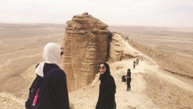 صورة آخر العالم ..الرياض.كنز سياحي.اكتشفه الأجانب.والمنسي كمعظم الكنوز المنسية.