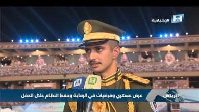 صورة ملازم.خالد سالم الغامدي.قائد طابور العرض. حديث الصحف.. وقفته وقفت بطل.