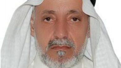 صورة د.عبدالعزيز ذياب الغامدي.كبير الجيولوجيين ومستشار وكيل وزارة البترول والثروة المعدنية سابقاً.