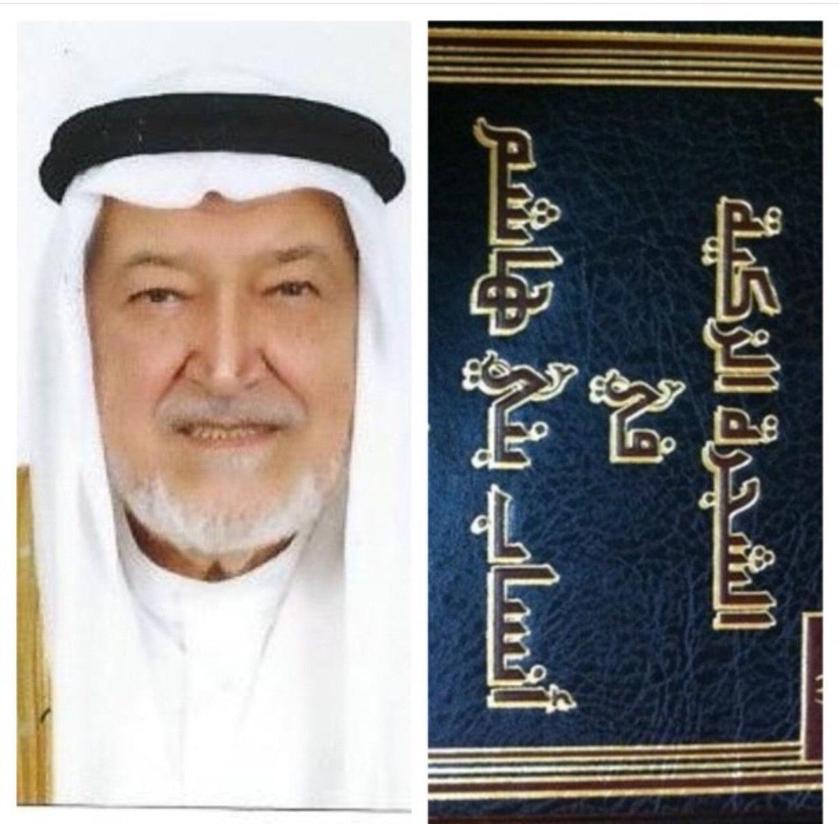 """بني هاشم on Twitter: """"اللواءركن المؤرخ السيد يوسف جمل الليل ال ..."""