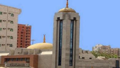 صورة ما هي قصة.. مسجد الجن بمكة المكرمة