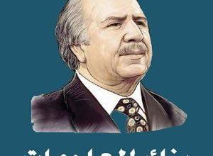 صورة د.عمر الخطيب. الذي أسس الوعي الثقافي ببرنامجه بنك المعلومات. يرحمه الله