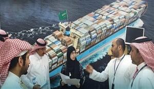 أول سعودية تدخل مجال المراقبة البحرية.. ما لا تعرفه عن عبير الغامدي