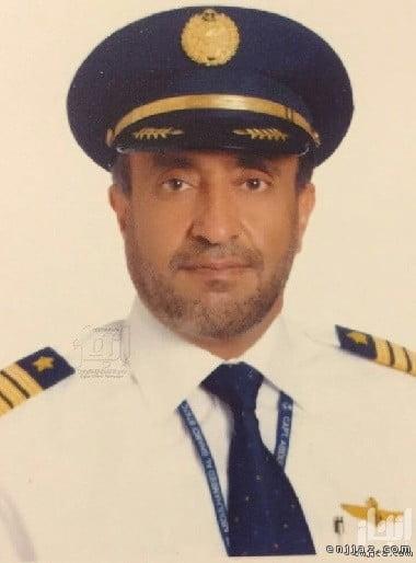 تعيين الكابتن / عبد الحميد #الغامدي  نائب الرئيس للعمليات الجوية بشركة الخطوط السعودية
