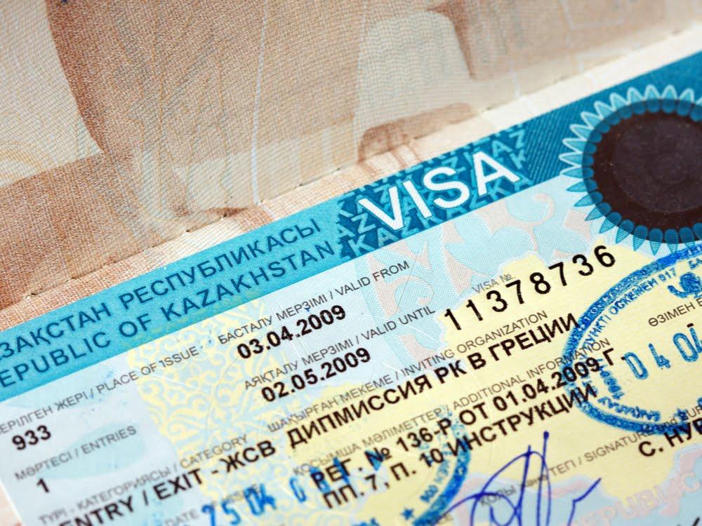 تأشيرة الدخول لكازاخستان