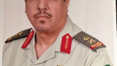 صورة سعادة اللواء ركن.د.عبد الحكيم حامد عطيه الغامدي.ينال وسام الملك فيصل من الدرجة الثالثة