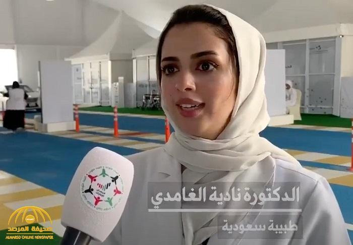 """شاهد: الطبيبة السعودية """"نادية الغامدي"""" تروي تجربتها في التطوع لمواجهة """"كورونا"""" بالإمارات"""