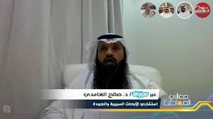 صورة د.صالح الغامدي.يبين مشاركة المملكة بأبحاث متقدمة حيال كورونا بجامعة أكسفورد