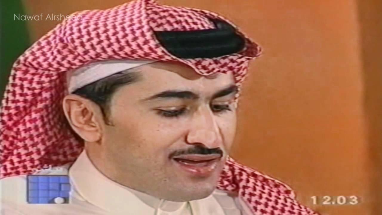 طلال الرشيد قصيدة يابعد حيي - خليك بالبيت - YouTube