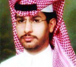 صورة د.رائد عبد الرحيم محمد الغامدي.استشاري طب نفسي.بمجمع التداوي الطبي الرياض