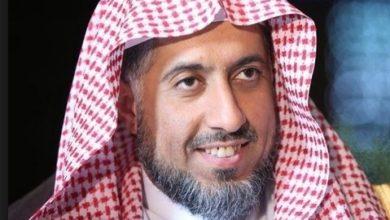 صورة العنصرية الجديدة..مقال لـ .د.عيسى الغيث. القاضي سابقا وعضو مجلس الشورى