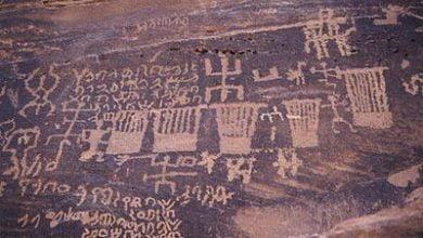 صورة كنوز معرضة للعبث.. نقوش قديمة في أحد جبال منطقة الباحة