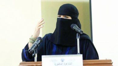 صورة الشاعرة الدكتورة.هند المطيري.. وقصيدتها الجدلية. وبسببها تمنع من حضور فعاليات إحدى المناطق