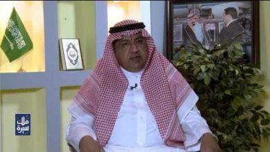 صورة سعادة اللواء.فهد بن عون الغامدي.المرافق الشخصي للملك عبد الله لـ 10سنوات.قصص لم تحكى