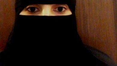 صورة أ.سعاد بنت عبد الله العالي الغامدي، تحقق بالماجستير إنجازاً صنفت عالمياً كأول سعودية على مستوى العالم العربي.