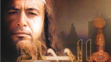 صورة مناقشة عن الحجاج بن يوسف الثقفي. يرحمه الله. وهل ظُلْم وهل قسوته ضرورة لعصره.