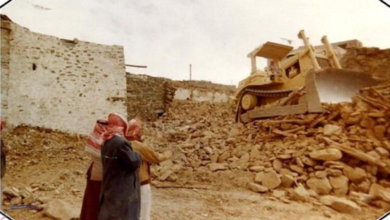 صورة هدم التاريخ وتدمير التراث .. مناظر مؤلمة لهدم قرية الباحة بالكامل.واللوم هنا لأهلها.