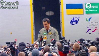 صورة قائد الطائرة الحلم. لواء طيار ركن محمد بن عياش الغامدي