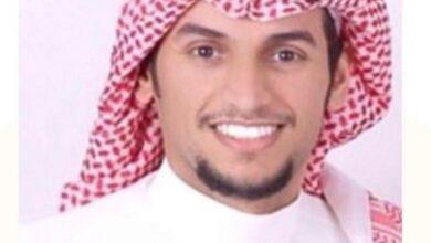 """صورة """"د.نواف مفرح الغامدي"""" مساعدًا لشؤون المراكز بمجمع الملك عبدالله الطبي بجدة"""
