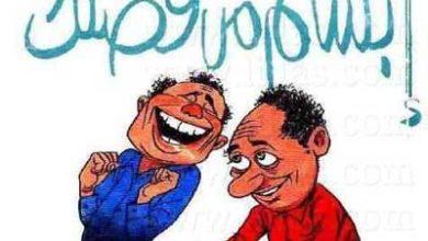 صورة الأدب الساخر.. ضحك كالبكاء.للكاتب منيف الضوي.جريدة الجزيرة