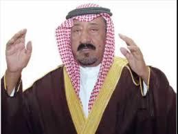 صورة الشاعر الكبير .محمد بن مصلح الزهراني يرحمه الله.فيديوهات