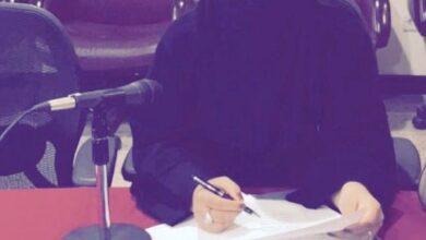 صورة الشاعرة والأديبة..منى عائض مبارك البدراني ( خنساء المدينة )