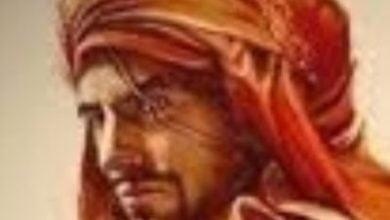 صورة (الشنفرة)ثابت بن أواس الحجر بن الهنوء الأزدي.وقد شهرته قصيدته- لامية العرب