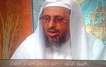 صورة الشيخ أحمد بن سعد الغامدي ـ رحمه الله ـ رحلة علمية واسعة ومواقف مشرفة.