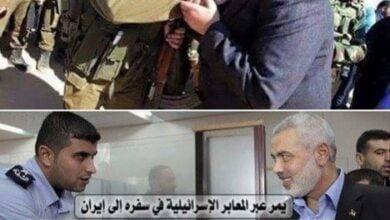 صورة هنيه .حماس تتبرع لحزب الله بمليون دولار وأطفال غزة يموتون جوعاً !! قمة الانحطاط