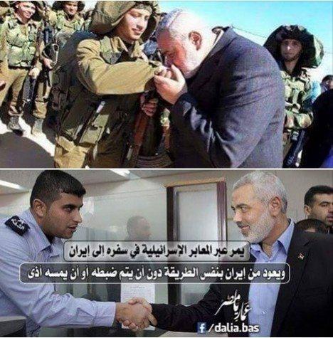 حقيقة صور لعبور اسماعيل هنيه من المعابر الاسرائيلية وتقبيله ليد جندي  اسرائيلي | Da Begad ? ده بجد