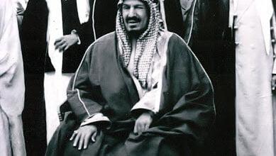 """صورة قصة التسمية بـ «المملكة العربية السعودية» ..بناءً على برقية رفعها مواطنون من مدينة الطائف وأعضاء من """"الشورى"""""""
