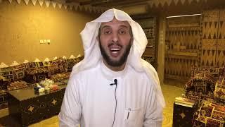 صورة المحامي.أحمد الجهيمي.قصة لقائي برجل قبل قتله بنصف ساعة..وقصص أخرى وفوائد جمة