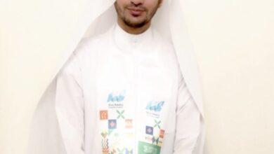 صورة د. مازن بن عبدالرحمن الغامدي.وكيل كلية علوم الرياضة ووكيلها للدراسات العليا والبحث العلمي عضو هيئة تدريس بجامعة جدة