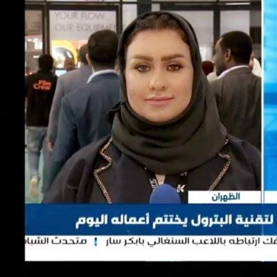 Huda Al-Ghamdi (@Hudaabdullah099) | Twitter